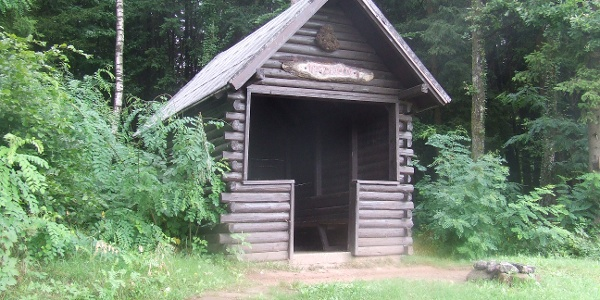 Bundenthaler Schutzhütte am Bären-Steig