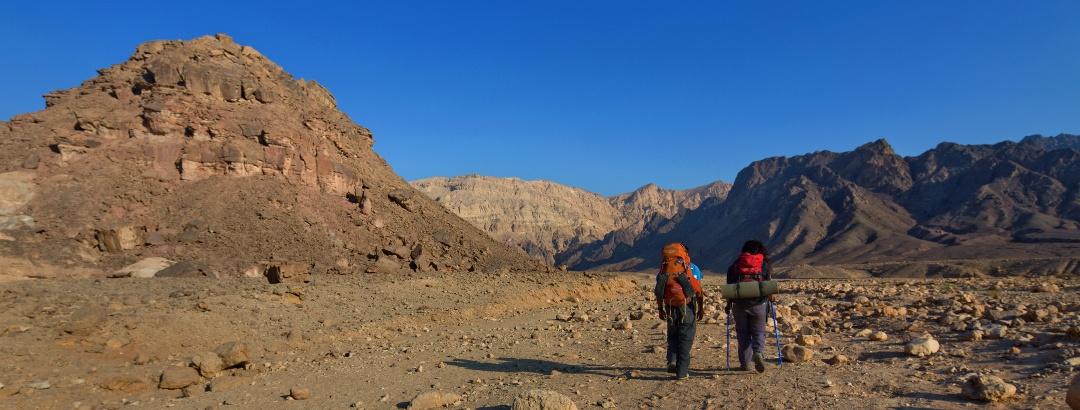 Wandern auf dem Israel National Trail