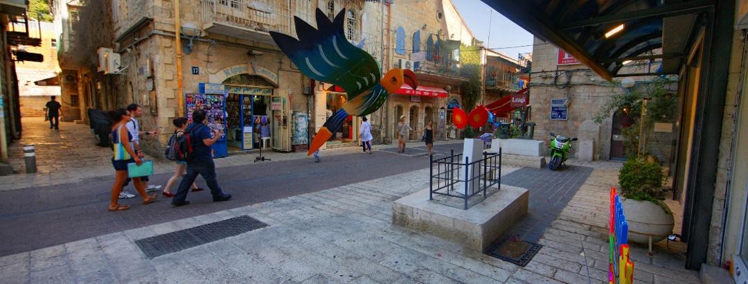 In der Innenstadt von Jerusalem