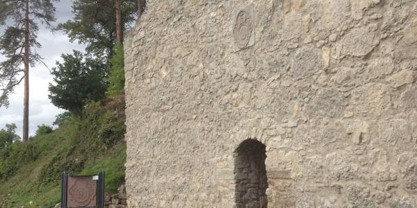 Burgruine Wehrstein
