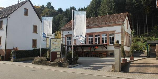 Café Veldenzer Mühle, Ansicht 2
