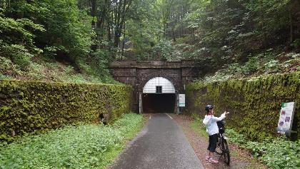 Eingang zum Milseburgtunnel