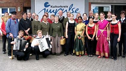 Kulturzentrum Stiftung Alte Molkerei