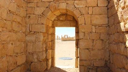 Advat National Park in Israel