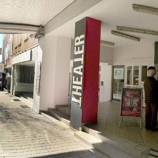 Das Bruchwerk-Theater am unteren Siegberg