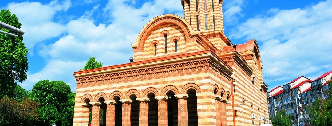 Biserica Domnească din Târgoviște